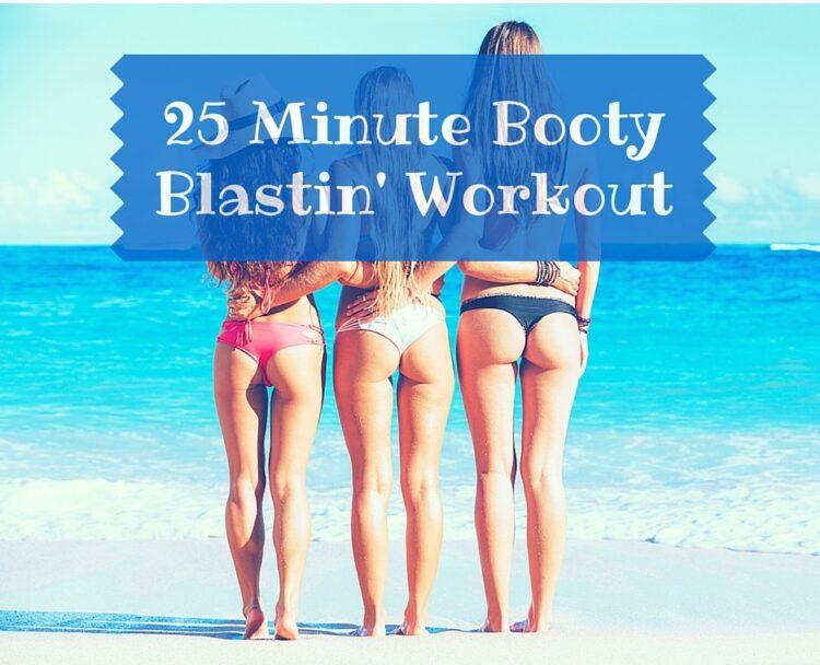 build a bigger butt, butt workouts